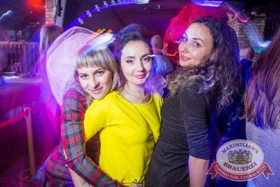 «Дыхание ночи» в «Максимилианс» Красноярск, 2 апреля 2016 - Ресторан «Максимилианс» Красноярск - 12