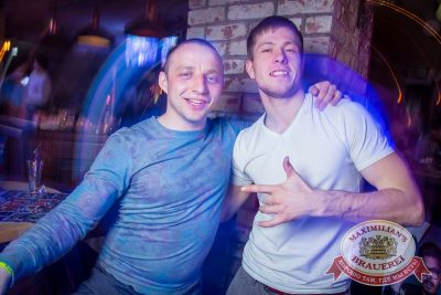 «Дыхание ночи» в «Максимилианс» Красноярск, 2 апреля 2016 - Ресторан «Максимилианс» Красноярск - 15