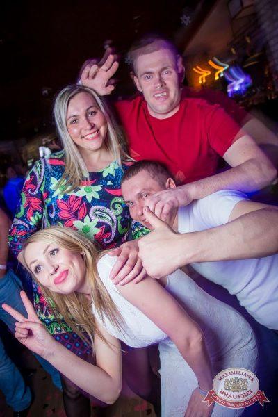 «Дыхание ночи» в «Максимилианс» Красноярск, 2 апреля 2016 - Ресторан «Максимилианс» Красноярск - 17