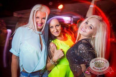 «Дыхание ночи» в «Максимилианс» Красноярск, 2 апреля 2016 - Ресторан «Максимилианс» Красноярск - 18