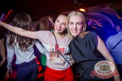 «Дыхание ночи» в «Максимилианс» Красноярск, 2 апреля 2016 - Ресторан «Максимилианс» Красноярск - 20