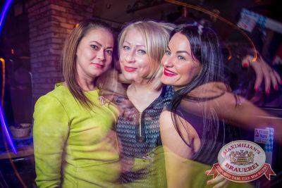 «Дыхание ночи» в «Максимилианс» Красноярск, 2 апреля 2016 - Ресторан «Максимилианс» Красноярск - 21