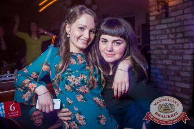 «Дыхание ночи» в «Максимилианс» Красноярск, 2 апреля 2016 - Ресторан «Максимилианс» Красноярск - 22