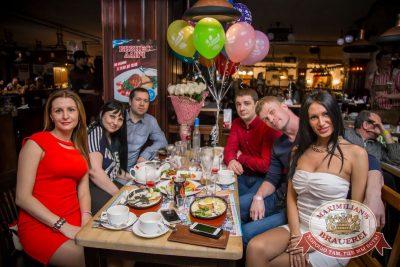 «Дыхание ночи» в «Максимилианс» Красноярск, 2 апреля 2016 - Ресторан «Максимилианс» Красноярск - 26