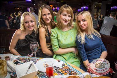 «Дыхание ночи» в «Максимилианс» Красноярск, 2 апреля 2016 - Ресторан «Максимилианс» Красноярск - 27