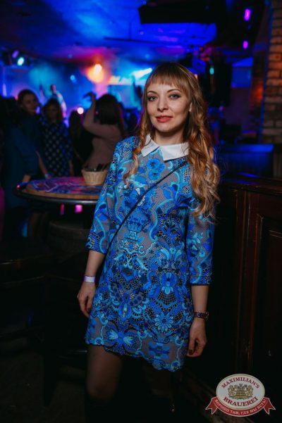 «Дыхание ночи», 10 марта 2018 - Ресторан «Максимилианс» Красноярск - 12