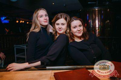«Дыхание ночи», 10 марта 2018 - Ресторан «Максимилианс» Красноярск - 16