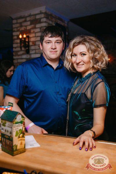 «Дыхание ночи», 10 марта 2018 - Ресторан «Максимилианс» Красноярск - 17