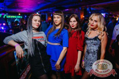 «Дыхание ночи», 10 марта 2018 - Ресторан «Максимилианс» Красноярск - 21
