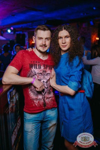 «Дыхание ночи», 10 марта 2018 - Ресторан «Максимилианс» Красноярск - 24