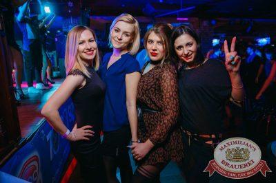 «Дыхание ночи», 10 марта 2018 - Ресторан «Максимилианс» Красноярск - 33