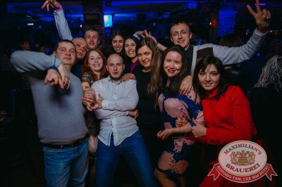 «Дыхание ночи», 10 марта 2018 - Ресторан «Максимилианс» Красноярск - 7