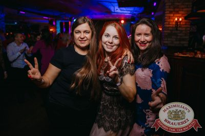 «Дыхание ночи», 10 марта 2018 - Ресторан «Максимилианс» Красноярск - 9