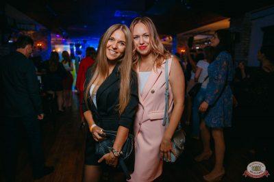 «Дыхание ночи», 18 августа 2018 - Ресторан «Максимилианс» Красноярск - 1