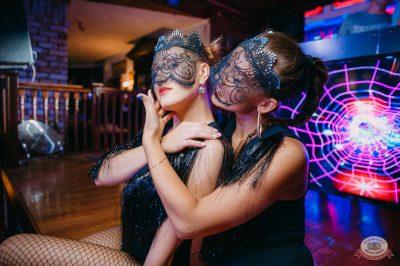 «Дыхание ночи», 18 августа 2018 - Ресторан «Максимилианс» Красноярск - 13