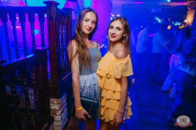 «Дыхание ночи», 18 августа 2018 - Ресторан «Максимилианс» Красноярск - 19