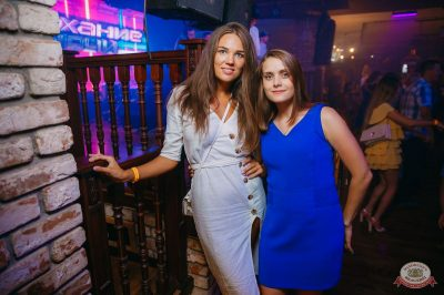 «Дыхание ночи», 18 августа 2018 - Ресторан «Максимилианс» Красноярск - 20