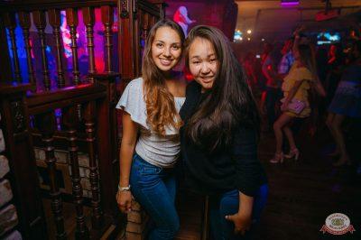«Дыхание ночи», 18 августа 2018 - Ресторан «Максимилианс» Красноярск - 21