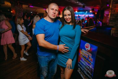 «Дыхание ночи», 18 августа 2018 - Ресторан «Максимилианс» Красноярск - 23