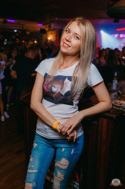 «Дыхание ночи», 18 августа 2018 - Ресторан «Максимилианс» Красноярск - 25