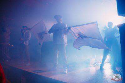 «Дыхание ночи», 18 августа 2018 - Ресторан «Максимилианс» Красноярск - 5