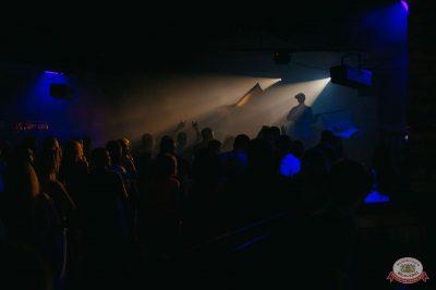 «Дыхание ночи», 18 августа 2018 - Ресторан «Максимилианс» Красноярск - 6
