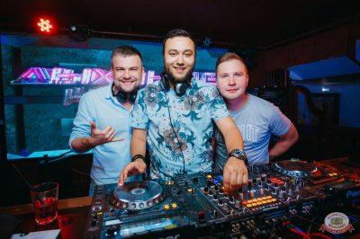 «Дыхание ночи», 18 августа 2018 - Ресторан «Максимилианс» Красноярск - 8