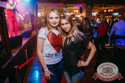 «Дыхание ночи», 12 мая 2018 - Ресторан «Максимилианс» Красноярск - 14