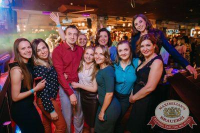 «Дыхание ночи», 12 мая 2018 - Ресторан «Максимилианс» Красноярск - 16