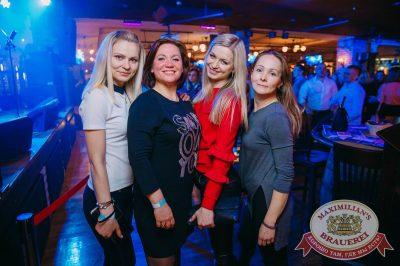 «Дыхание ночи», 12 мая 2018 - Ресторан «Максимилианс» Красноярск - 17