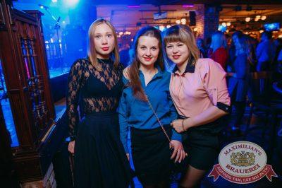 «Дыхание ночи», 12 мая 2018 - Ресторан «Максимилианс» Красноярск - 18