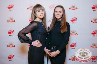 «Дыхание ночи», 12 мая 2018 - Ресторан «Максимилианс» Красноярск - 2