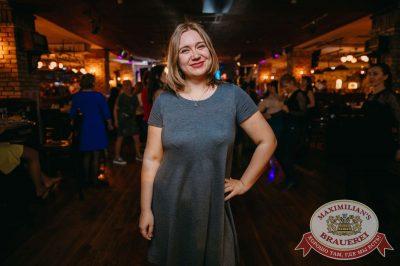 «Дыхание ночи», 12 мая 2018 - Ресторан «Максимилианс» Красноярск - 21