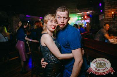 «Дыхание ночи», 12 мая 2018 - Ресторан «Максимилианс» Красноярск - 22