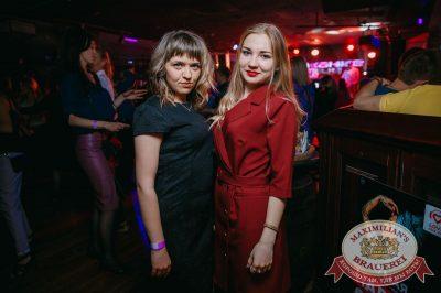 «Дыхание ночи», 12 мая 2018 - Ресторан «Максимилианс» Красноярск - 25