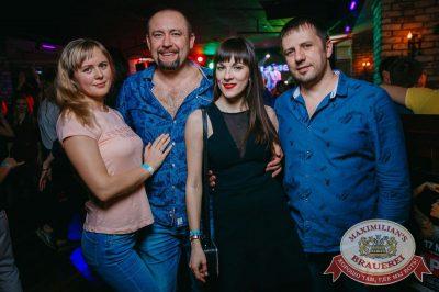 «Дыхание ночи», 12 мая 2018 - Ресторан «Максимилианс» Красноярск - 26