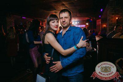 «Дыхание ночи», 12 мая 2018 - Ресторан «Максимилианс» Красноярск - 27