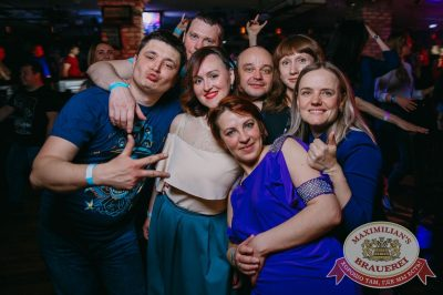 «Дыхание ночи», 12 мая 2018 - Ресторан «Максимилианс» Красноярск - 28
