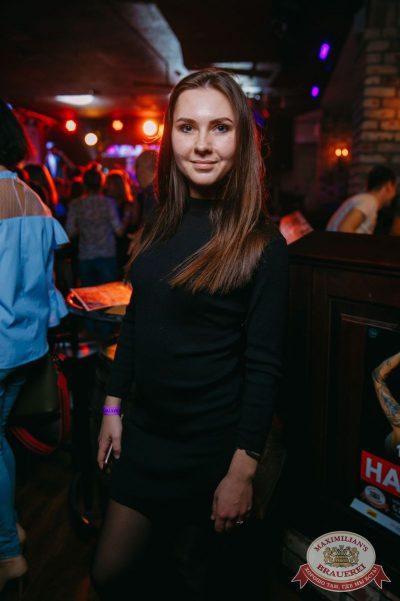«Дыхание ночи», 12 мая 2018 - Ресторан «Максимилианс» Красноярск - 32