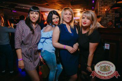 «Дыхание ночи», 12 мая 2018 - Ресторан «Максимилианс» Красноярск - 36