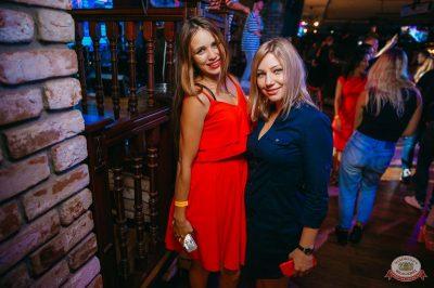 «Дыхание ночи», 18 августа 2018 - Ресторан «Максимилианс» Красноярск - 31