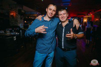 «Дыхание ночи», 18 августа 2018 - Ресторан «Максимилианс» Красноярск - 32