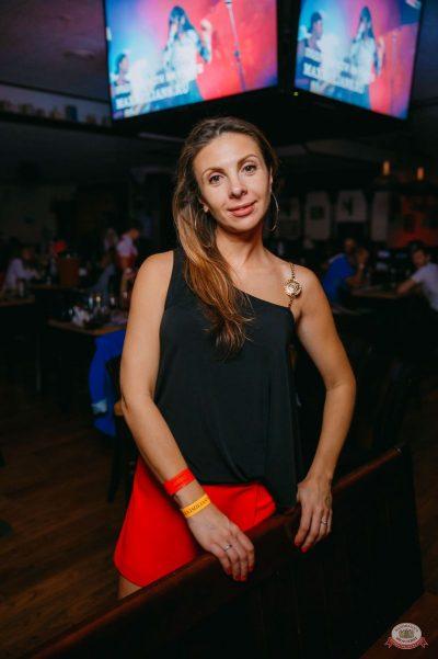 «Дыхание ночи», 18 августа 2018 - Ресторан «Максимилианс» Красноярск - 34