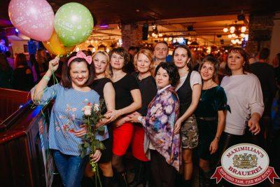 «Дыхание ночи», 24 февраля 2018 - Ресторан «Максимилианс» Красноярск - 00012