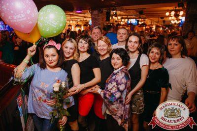 «Дыхание ночи», 24 февраля 2018 - Ресторан «Максимилианс» Красноярск - 00013