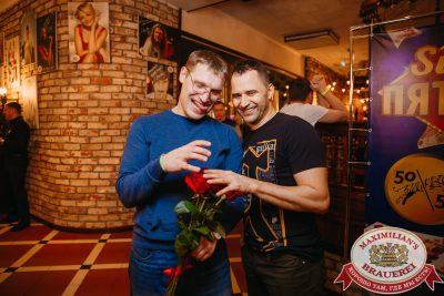 «Дыхание ночи», 24 февраля 2018 - Ресторан «Максимилианс» Красноярск - 00014