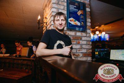 «Дыхание ночи», 24 февраля 2018 - Ресторан «Максимилианс» Красноярск - 00015