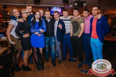 «Дыхание ночи», 24 февраля 2018 - Ресторан «Максимилианс» Красноярск - 00018
