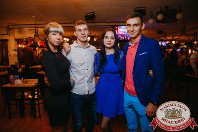 «Дыхание ночи», 24 февраля 2018 - Ресторан «Максимилианс» Красноярск - 00019