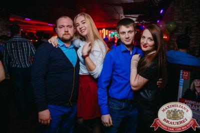 «Дыхание ночи», 24 февраля 2018 - Ресторан «Максимилианс» Красноярск - 00024